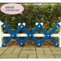 成都X型护栏网,成都叉形草坪护栏网,成都X型护栏网厂家直销