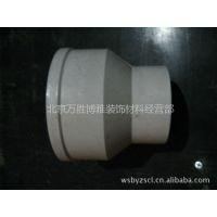供应PVC直接  批发PVC管件