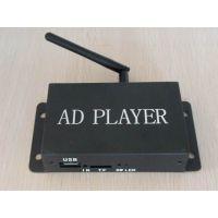 供应AP65高清网络安卓播放器后台软件管理高清HDMI输出