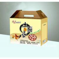 特产包装盒定做厂家 纸盒定做 礼品盒定做 彩盒印刷定制