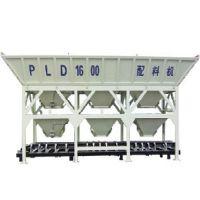 PLD1600混凝土配料机品牌 在哪容易买到好的PLD1600混凝土配料机