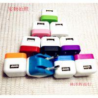 苹果5/5S/5C充电器 三星S4 小米 智手机充彩迷你USB欧规充电器
