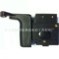 得伟10A精品电子调速开关、电动工具通用配件1049-6