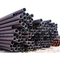 南宁45#无缝钢管哪里卖,20#钢管厂家