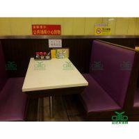 现代中式风格的大理石餐桌 甜品店餐桌 面馆大理石桌 工厂批发价