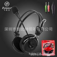 【厂家批发】供应酷比特电脑游戏专用头戴耳机T-995