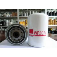 供应弗列加滤芯WF2074弗列加滤芯厂家直销