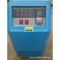 【豪鹏牌】水温机  优质恒温机 国产优质模具温控机水温机