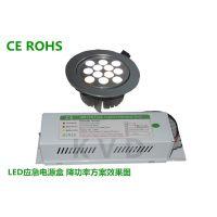 KVD LED射灯降功率应急电源(188B)