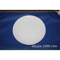 7寸浅盘(带加厚边)月光盘 酒店用自助餐点心盘 淄博镁质强化瓷