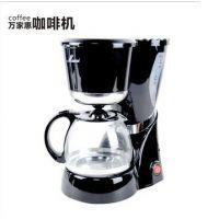 万家惠 CM1015-A 家用自动滴漏式咖啡机保温咖啡壶