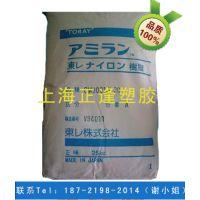 【专业代理】增强耐高温PA66/日本东丽/CM3001-G30BK薄壁制品专用