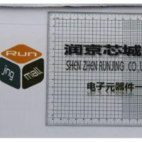 STC15F2K08S2-28I 微控制器 单片机 深圳市润京电子供应