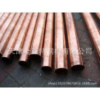 现货大口径厚壁紫铜管50*10 60*10等  T2、紫铜盘铜管/紫铜方管、