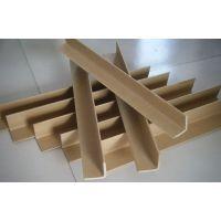 各种尺寸厂家供应优质纸护角_客户的选择