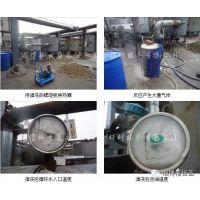 【水垢问题】福世蓝技术在螺旋板换热器结垢无腐蚀清洗中的应用