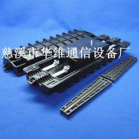 高强度SCM卧式48芯光纤接续盒 24芯光缆终端盒厂家直销
