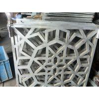厚铝板镂空切割价格/深圳哪里可以切割雕花铝板