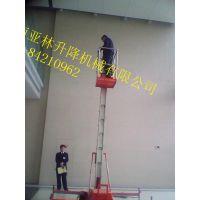 铝合金升降梯重庆升降机哪家好重庆1-20米铝合金升降机