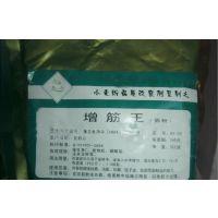 增筋王价格,挂面增筋剂,增筋王的生产厂家