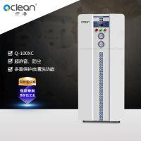 热销 实验室用超纯水制作仪 优质实验室超纯水设备价格 报价