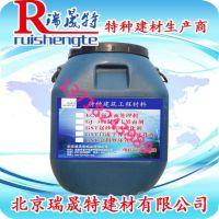 供应太原聚羧酸减水剂厂家直销