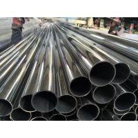 不锈钢异型,非标定制管,304太钢无缝管