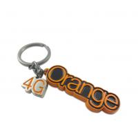 西安广告钥匙扣定做卡通钥匙链定动漫钥匙扣