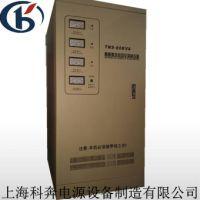 科奔SVC-60KVA三相高精度交流稳压器