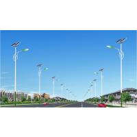 供应河南焦作太阳能路灯|焦作太阳能路灯价格|焦作太阳能路灯厂