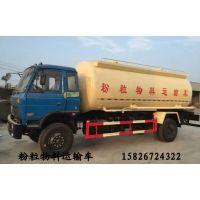 华威驰乐牌18方东风天锦散装水泥车SGZ5160GFLD4BX5型低密度粉粒物料车