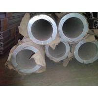 批发大规格铝管,6063铝管160*150mm,特大规格,厚壁铝管材