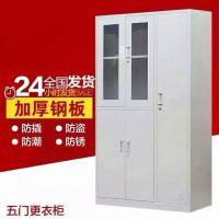 信通家具加厚钢制更衣柜储物柜文件柜