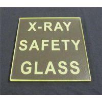 铅玻璃厂家(在线咨询)_铅玻璃_铅玻璃观察窗