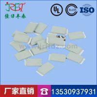 碳化硅精密陶瓷 硬度为2200~800kg/mm2(负荷100g)