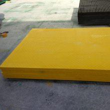 供应厂子需要地格栅 工厂地需要沟盖板 厂地沟盖板