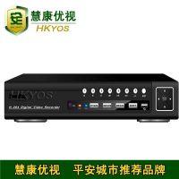 8路DVR 八路硬盘录像机 监控刻录机 全功能录像机 网络手机监控