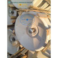 西安高压XWP-70悬式绝缘子耐污盘形悬式绝缘子直销悬式防污绝缘子