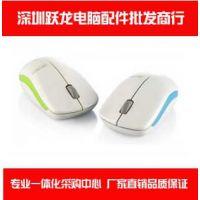 T1 APOINT/A点 2.4GHz 无线光学鼠标 电脑鼠标批发