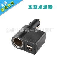 车载点烟器PC102A手机车载充电器 车充点烟器车载USB