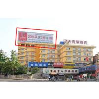 宝鸡文化路七天连锁酒店楼顶三面翻