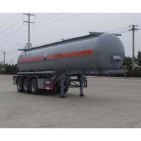 洛阳氨水运输车|化工罐车|氨水罐式运输半挂车-氨水运输车厂家价格