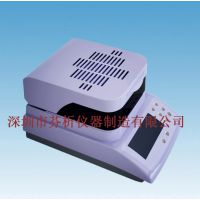 造纸原料水分测定仪 纸浆水分测定仪