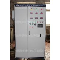 IPS50-4.0中频电源 辽宁锦州华新