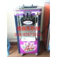 供应振鑫东冰淇淋机BQL-218免费教学冰淇淋机制作流程 厂家直销培训冰淇淋机