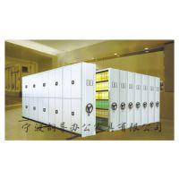 厂家直销】宁波钢导密集柜密集架 款式繁多 送货上门 免费安装