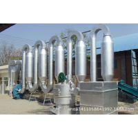 2015新型高效气流式烘干机 热气流式锯末烘干机 木屑烘干机厂家