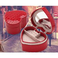 东莞做包装厂家 生产制造首饰盒珠宝盒项目 pu化妆盒价格