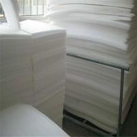厂家低价批发 包装材料珍珠棉片材epe珍珠棉板加工订做