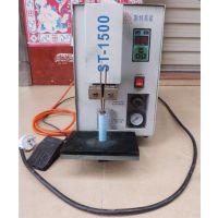 供应二手斯特高能ST-1500精密交流脉冲电池点焊机